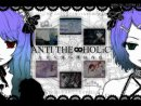 Megurine Luka & Kagamine Rin - ANTI THE∞HOLiC