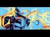 Как создаются Граффити