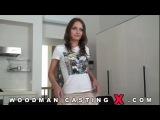 Woodman Casting X  Alice Miller. Россия (2009) Русская восходящая порнозвезда (часть 1) =&gt httpvk.comPornograd